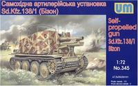 Самоходная артиллерийская установка Sd.Kfz. 138/1 Бизон