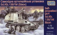 Самоходная артиллерийская установка Sd.Kfz. 138/M1 Бизон