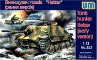 Истребитель танков Hetzer (ранняя версия)