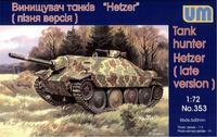 Истребитель танков Hetzer (поздняя версия)