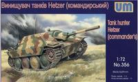 Истребитель танков Hetzer (командирский)
