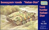 Истребитель танков Hetzer-Starr