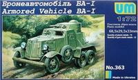Бронеавтомобиль БА-1
