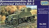 Бронеавтомобиль БА-3