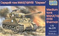 """Средний танк M4A3 (76)W HVSS """"Шерман"""""""