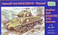 Середній танк M4A3(105) HVSS