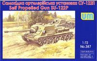 Модель самоходной артиллерийской установки СУ-122П