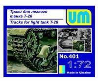 Траки для легкого танка Т-26
