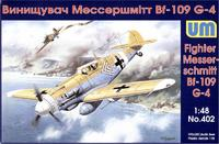Messerschmitt Bf 109G-4