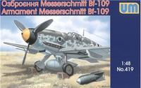 Вооружение Messerschmitt Bf-109