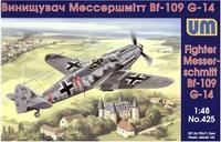 Истребитель Мессершмитт Bf-109 G-14
