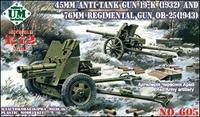 45 мм пушка 19-К (1932) и 76-мм полкова пушка OB-25 (1943)