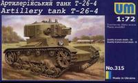 Артиллерийский танк Т-26-4