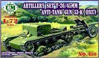 Тягач Т-26Т-45 мм ПТ - пушка обр. 1937 (53-К)