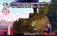 Бронепаровоз О.В. типа ОБ-3 (No.5676)