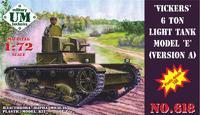 Легкий танк Vickers модели Е (вариант А)
