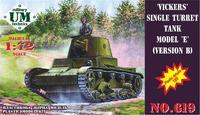 Легкий танк Vickers модели Е (вариант B )