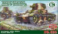Легкий танк Vickers модели Е (вариант F)