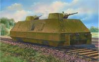 Двухосный бронированный вагон типа ОБ-3 с двумя коническими башнями  Т-26-1.