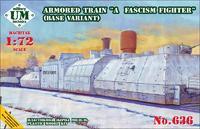 Модель бронированого поезда Fascism Fighter (базовый вариант)