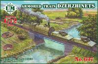 Масштабная сборная модель бронированого поезда Дзержинец