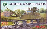 Платформа бронепоезда / Armored train platform