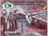 "Автоматическая пушка Oerlikon 20 mm/70 (0,79"") Mk 4 (USA)"