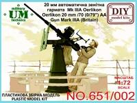 "Автоматическая пушка Oerlikon 20мм/70 (0,79"") AA gun mark III A"