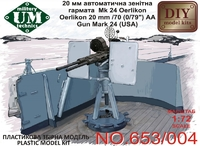 Автоматическая пушка Oerlikon 20 mm/70 (0,79) AA mark 24 (USA)