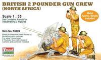 Фигурки: Расчет к противотанковой пушке Ordnance QF 2-pounder