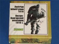 Австро-Венгерский пехотинец 1916 г.