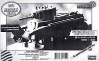 Артиллерийский танк БТ-7А с пушкой Л-11