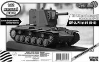 Танк КВ-2 первый опытный екземпляр (У-0)