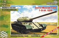 Т-54м. 1946 Советский средний танк