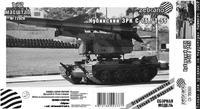 Набор для сборки модели кубинского ЗРК С-75 /Т-55