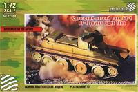 Советский легкий танк БТ-4