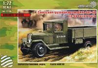 Советский грузовой автомобиль ЗиС-5В