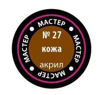 """Краска акриловая """"Мастер Акрил"""" №27 (кожа)"""