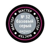 """Краска акриловая """"Мастер Акрил"""" №32 (базовая серая)"""
