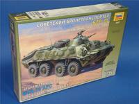 Советский бронетранспортер БТР-70 (Афганистан 1979-1989)