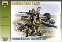 ZVE3615 Russian modern tank crew