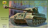 ZVE3616 King Tiger WW II German tank