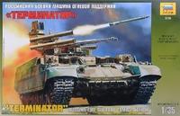 Российская боевая машина огневой поддержки Терминатор