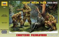 Фигурки советских разведчиков-диверсантов 1943-1945