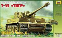 Немецкий тяжелый танк «Тигр», раннее производство