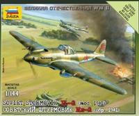 Штурмовик Ил-2 обр. 1941г