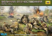 Настольная игра: Великая Отечественная Война. Лето 41г.