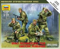 Советские разведчики, 1941-1943