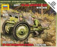 Советская 76-мм полковая пушка - сборка без клея