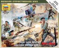 Советская морская пехота 1941-1943